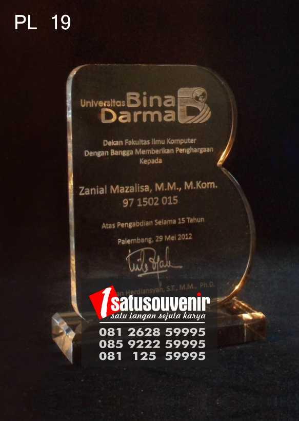 Plakat Laser Grafir Universitas Bina Darma